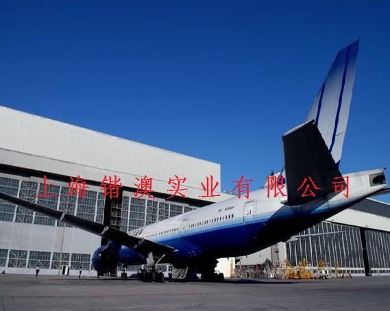 上海丰庄飞机噪音